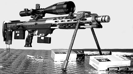 AMP%20DSR 1%20Rifle 3 <!  :en  >DSR 1 Bullpup Sniper System: Compact, Modular and Ultra Accurate.<!  :  >