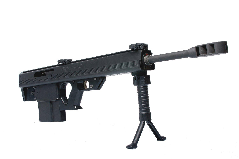 Leader_50_BMG_Semi-Auto_Bullpup_.50_BMG_Anti-Materiel_Sniper_Rifle_Glamour_Shot_1