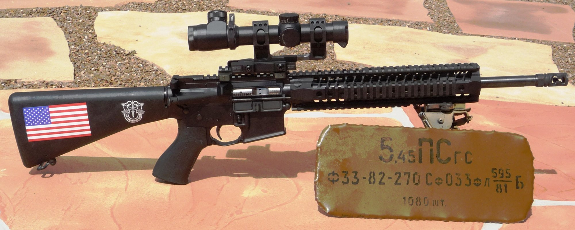 Mike Pannone Target Spikes Tactical 5.45mm Russian AR Carbine Upper Receiver 1 Spikes Tactical 5.45x39mm Russian Mid Length Tactical AR Carbine/Rifle: The greatest training gun ever…if you have to buy your own ammunition, that is.