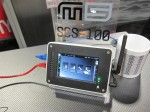 M5_Network_Security_SCS-100_Secure_Communications_System_SOFIC_2012_DefenseReview.com_(DR)_1