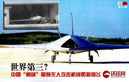 Lijian Dark Sword Sharp Sword Stealth Drone UCAS UCAV UAS UAV Want China Times 1 Chinas Lijian (also written Li Jian, meaning Dark Sword  or Sharp Sword) Stealth Drone/UAS/UAV Test Flight Ready: Chinese Response to Northrop Grumman X 47B UCAS and Dassault nEUROn UCAS/UCAV Makes its Public Debut