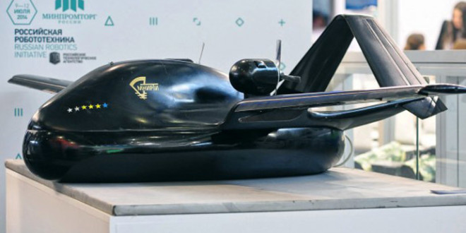 Rostec Corporation Chirok (Teal) UAS/Hovercraft Amphibious Hybrid Stealth Vehicle: All Black, and All Russian