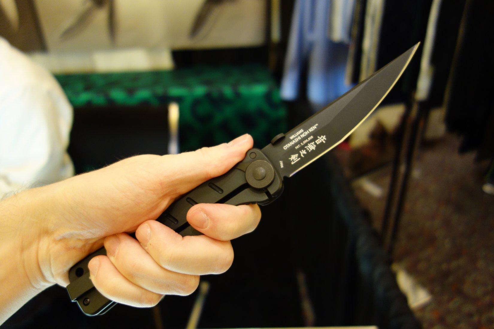 James Williams/CRKT Otanashi noh Ken Combat/Tactical Folder: Silent-Opening, Folding Tactical Knife with Intimidating 4.52″ Osoraku-Zukuri Tanto-Style Blade! (Video!)